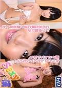 Gachinco – gachi851 – Mayuka