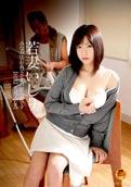 Fondling Young Wife, Minami Is Stepfather's Plaything – Minami Yoshizawa
