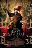 last_samurai_front_cover.jpg